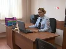 """""""Петровка, 38"""". Эфир от 25.09.2016 11:45"""