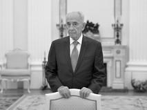 Бывший президент Государства Израиль Шимон Перес