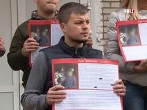 Жители Наро-Фоминска требуют наказать виновных в гибели пятилетней девочки