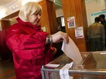 Жители Донецка участвует в предварительном общественном голосовании