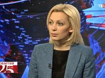 Ольга Тимофеева, сопредседатель центрального штаба ОНФ