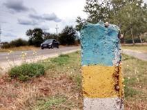 Граница с Украиной