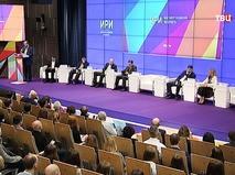 """Форум Института развития интернета """"Интернет и Город"""""""