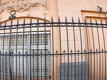 Забор посольства США в Москве