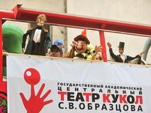 Фестиваль театров кукол