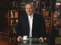 Русский вопрос. Анонс. Эфир от 12.10.2016