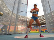 Спортсменка Татьяна Лысенко