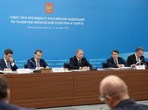 Президент России Владимир Путин проводит в Коврове заседание по развитию физической культуры и спорта
