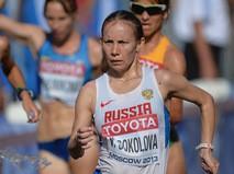 Россиянка Вера Соколова