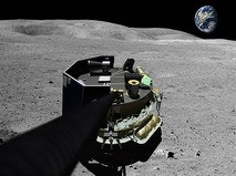 Станция на Луне
