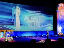 """Кинофестиваль """"Лучезарный ангел"""""""
