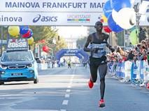 Франкфуртский марафон