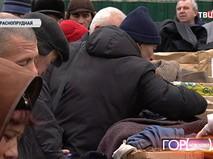 Раздача одежды бездомным