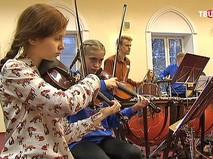 Оркестр Башмета