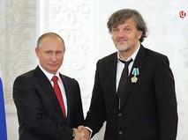 Президент России Владимир Путин и кинорежиссер Эмир Кустурица