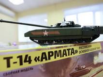 "Модель танка Т-14 ""Армата"""