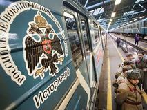 """Запуск нового тематического поезда """"Великие полководцы"""""""