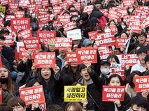 Митинг в Южной Кореи