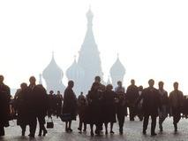 Москва. 1990 год