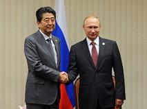 Президент России Владимир Путин и премьер-министр Японии Синдзо Абэ
