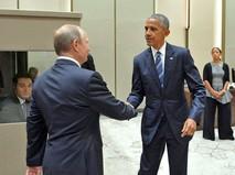 Президент России Владимир Путин и президент США Барак Обама