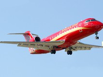 "Bombardier CRJ 100/200 авиакомпании ""Руслайн"""