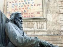 Памятник Менделееву на фоне периодической таблицы