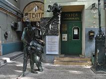 Во дворе Дома-музея Булгакова. Большая Садовая 302-БИС. Москва