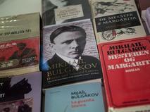 Произведения Михаила Булгакова, переведённые на иностранные языки