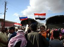 Во время раздачи российской гуманитарной помощи жителям Сирии