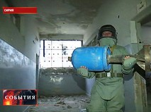 Разминирование района города Алеппо, Сирия