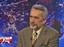 Владислав Белов, заместитель директора Института Европы РАН