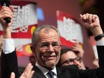 Новым президентом Австрии стал Ван дер Беллен