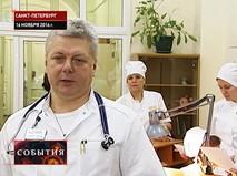Врач-педиатр Вадим Арсентьев