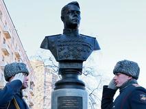 Церемония открытия бюста маршалу Советского Союза Александру Василевскому