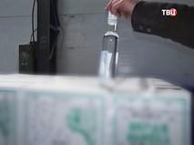 Подпольный завод по изготовлению алкоголя в Воскресенске