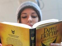 """Продажа книги """"Гарри Поттер и проклятое дитя"""""""
