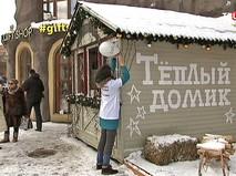 Сбор новогодних подарков для домов престарелых