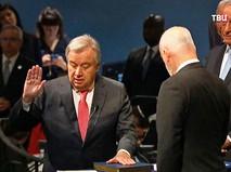 Антониу Гутерриш приносит присягу в качестве нового генсека ООН