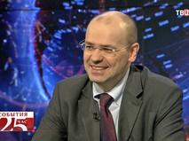 Первый проректор Финансового университета при правительстве России Константин Симонов