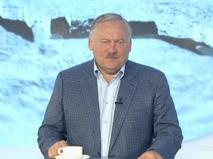 Русский вопрос. Анонс. Эфир от 14.12.2016