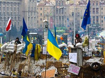 Украина. Три года ждут