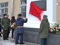 Открытие площади имени Маршала Жукова