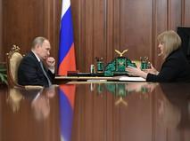 Президент России Владимир Путин и председатель ЦИК Элла Памфилова во время встречи