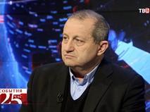 Яков Кедми, военно-политический аналитик (Израиль)
