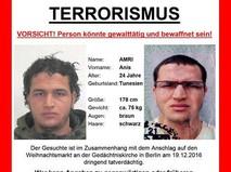 Розыск предполагаемого исполнителя теракта в Берлине Анис Амри