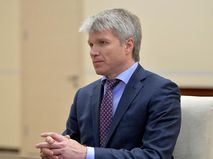 Министр спорта Павел Колобков