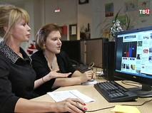 "Интернет-сайт ""ТВ Центра"""