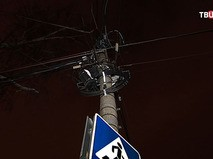 Электропровода