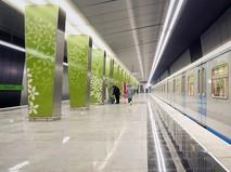"Станция метро ""Раменки"""